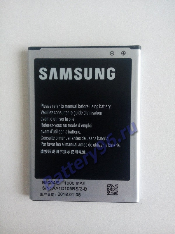 Аккумулятор / батарея ( 3.8V 1900mAh EB-B500AE Samsung Group ) для Samsung Galaxy S4 Mini i9190 / i9192 Duos 103-195-114280-114280